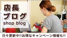 古本買取ドットコム店長ブログ